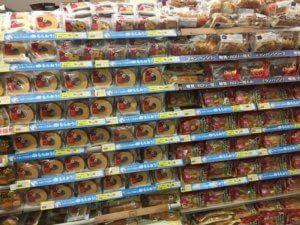 2018年9月10日新千歳空港ローソンのパン売り場棚