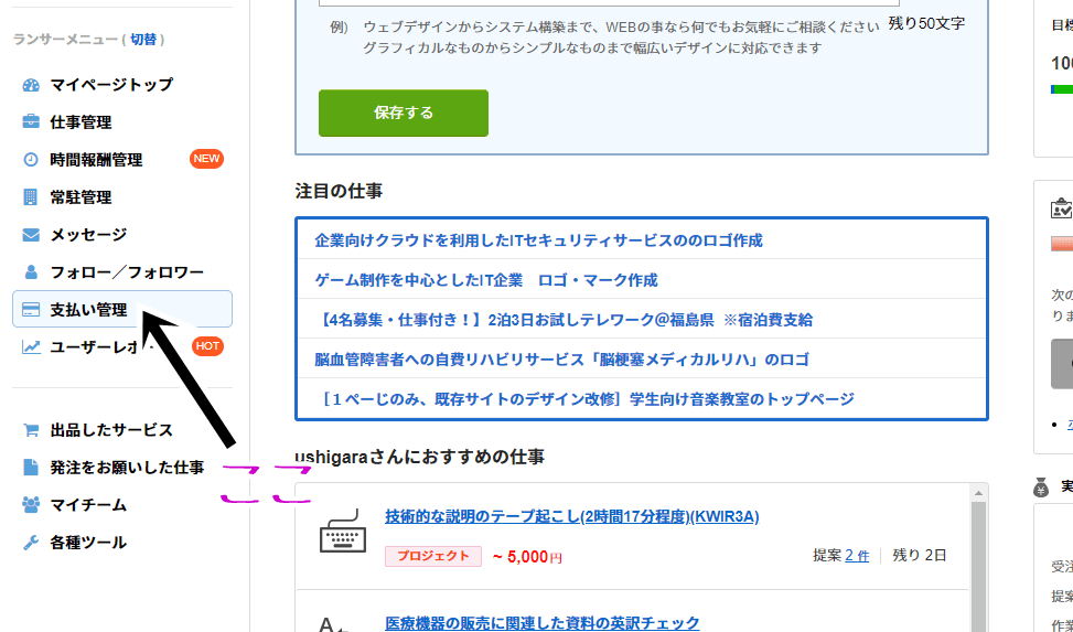 data_download1