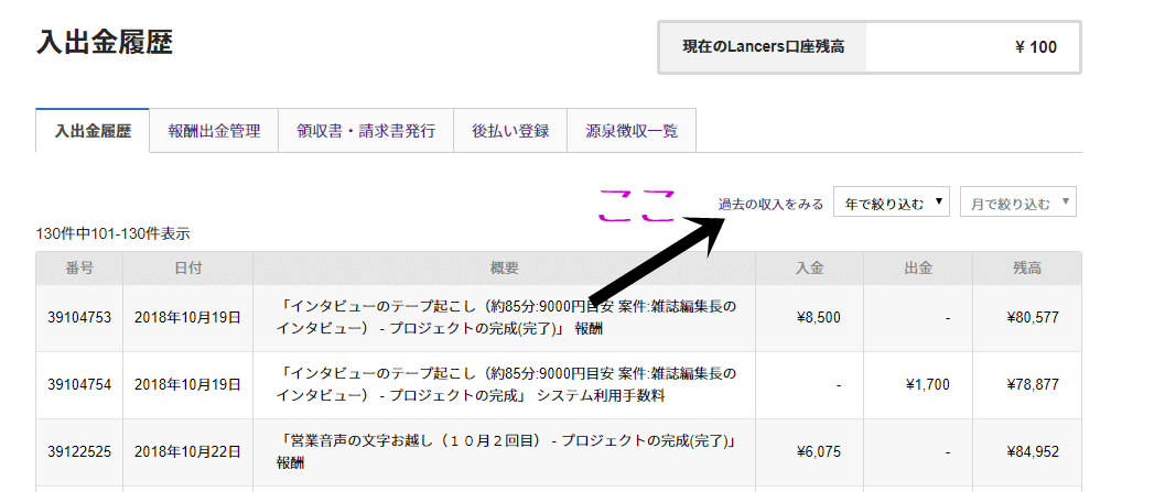 data_download2
